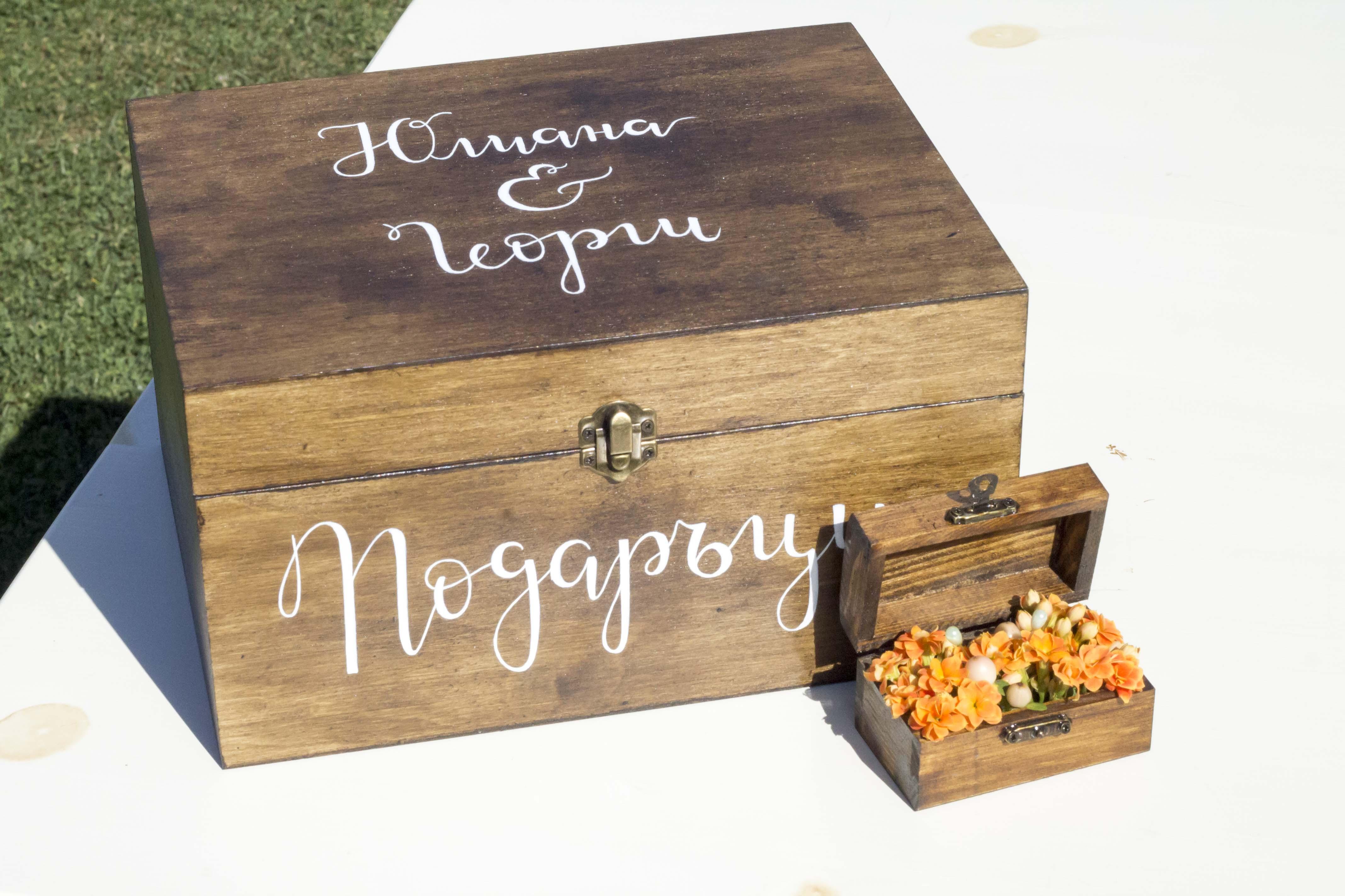 svatbena_ukrasa_vila_ekaterina (19)