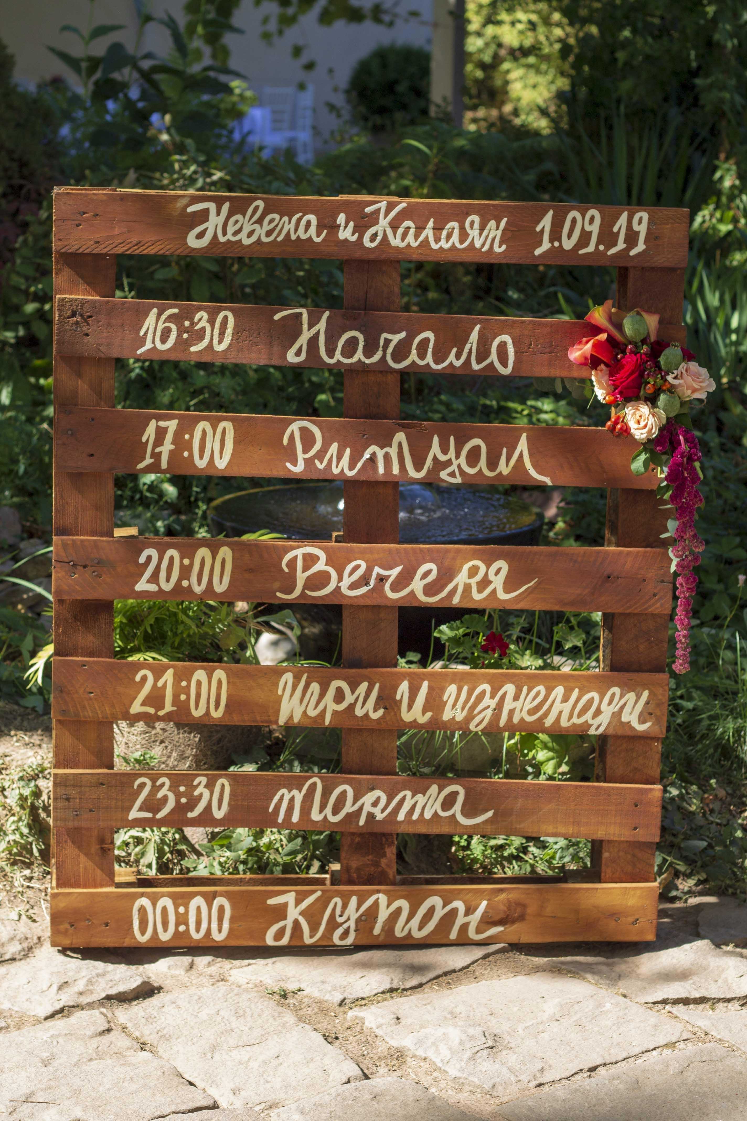 приказна-градина-сватбена–декорация-мак–студио-_30 (21)